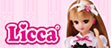 head-banner-licca