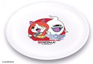 kk_pizza03